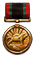 medal4 - Diplomatic drugs - Weird and Extreme